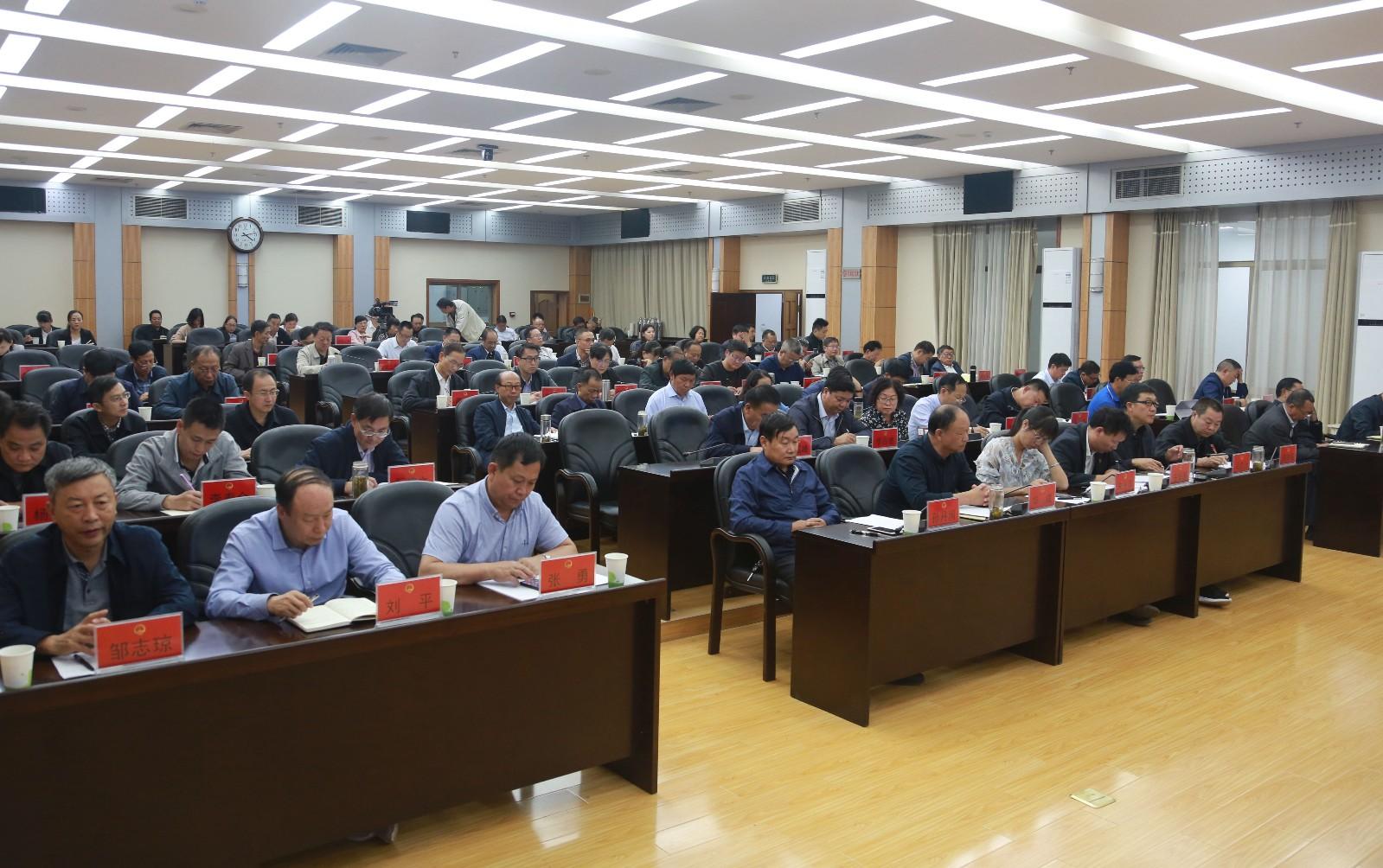 红十字会委员会成立_州十二届人大常委会举行第二十四次会议——楚雄州人大